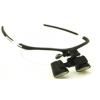 Feather Sight Loupes & Feather Light LED Combo:  #FS1 Sport Frame - Flip-Up (3.5x Magnification)